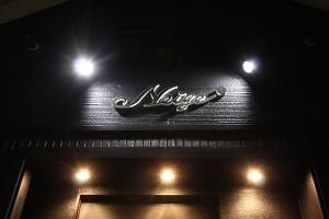 帯広ヘアーサロンネイジュのスライド写真1