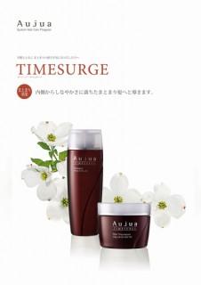 line_time_tate